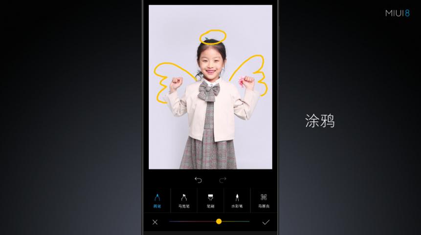 小米 Max 發表:S652 處理器、128GB ROM、4850mAh 電池