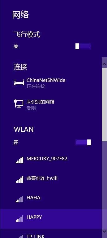 闪讯校园网小米随身WiFi如何开启网络共享 我win8.1哦