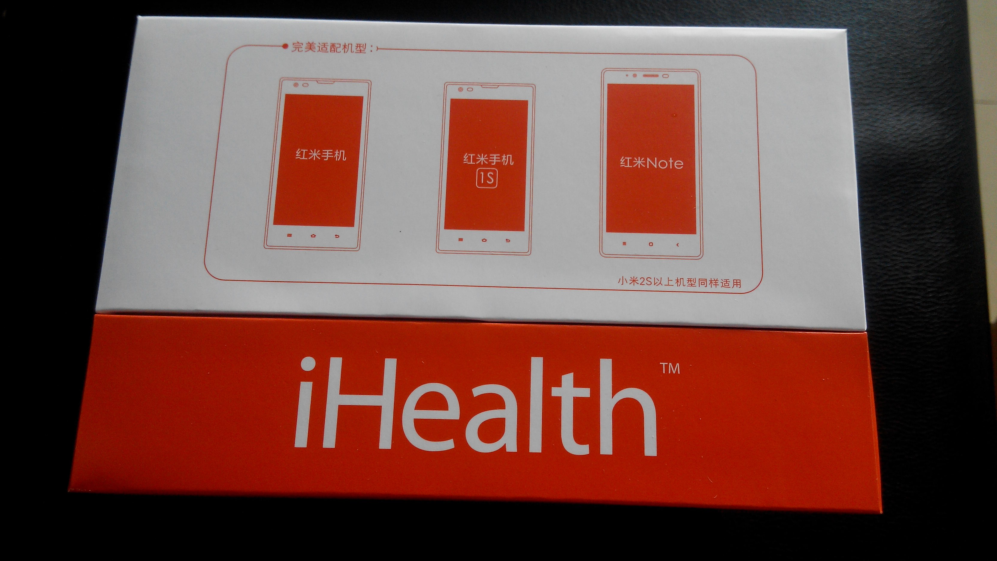 ihealth血压计上手评测报告