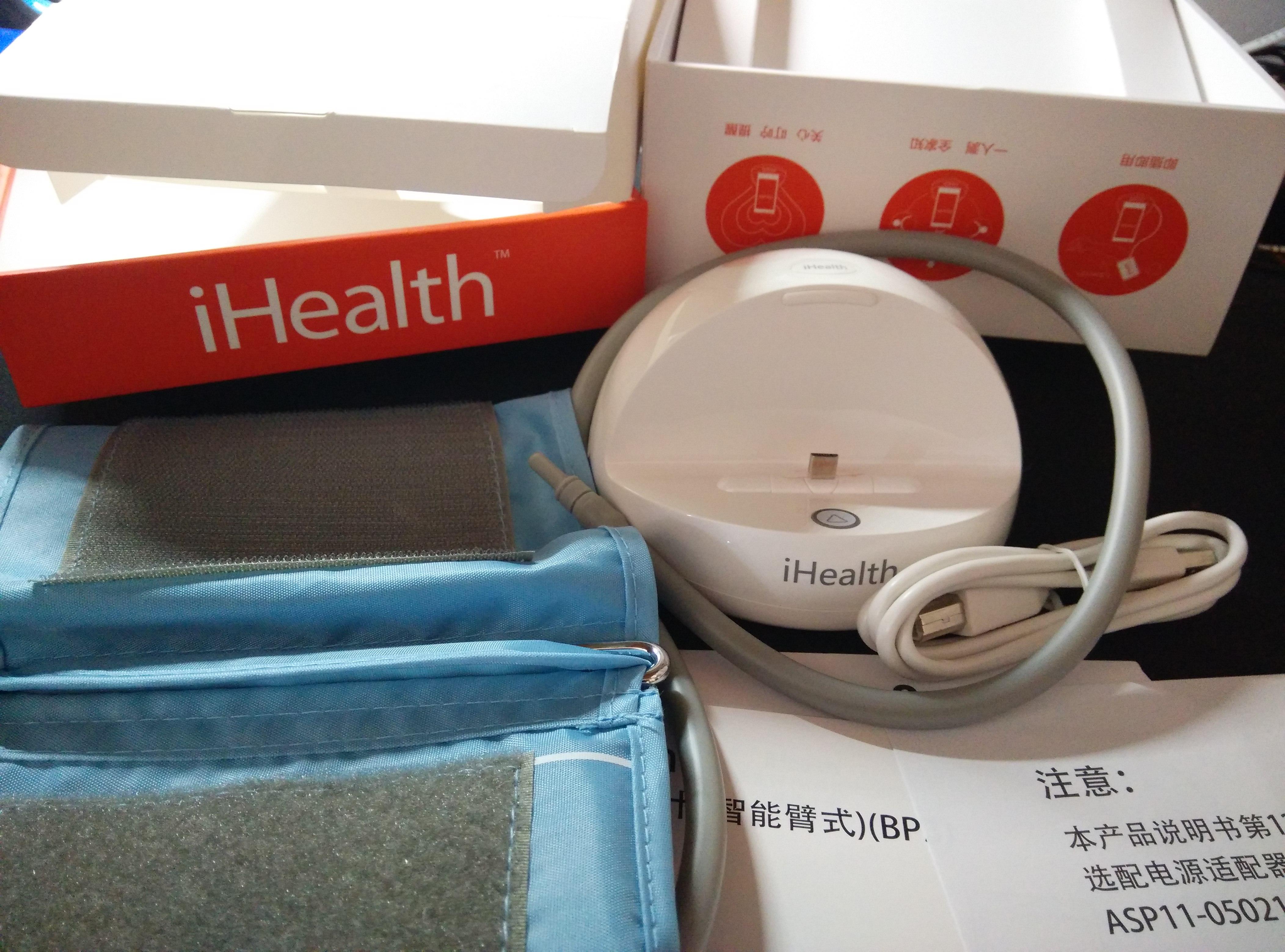 ihealth智能血压计 给父母的温馨礼物