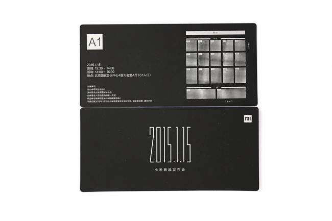 Xiaomi 2015 Product Launching Invitation Card News Xiaomi MIUI – Launching Invitation Card