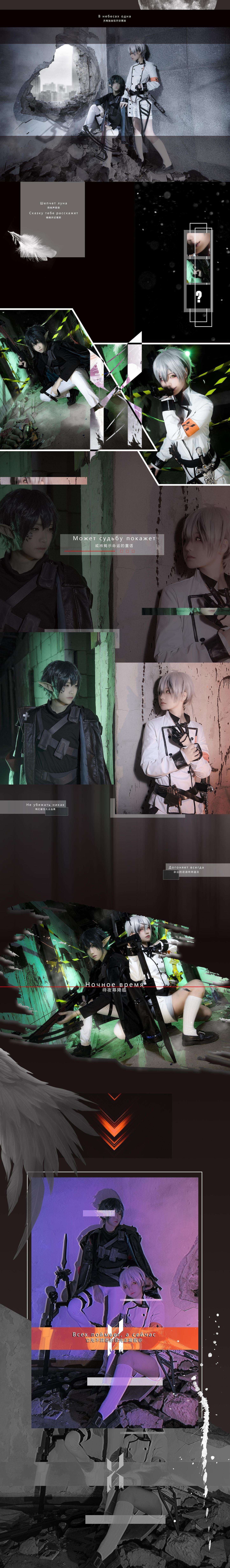 《明日方舟》正片cosplay【CN:缭绫】-第3张