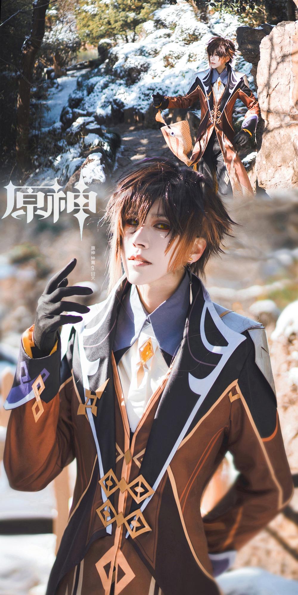 《原神》游戏cosplay【CN:斑厂长和囧天两个小垃圾】-第7张