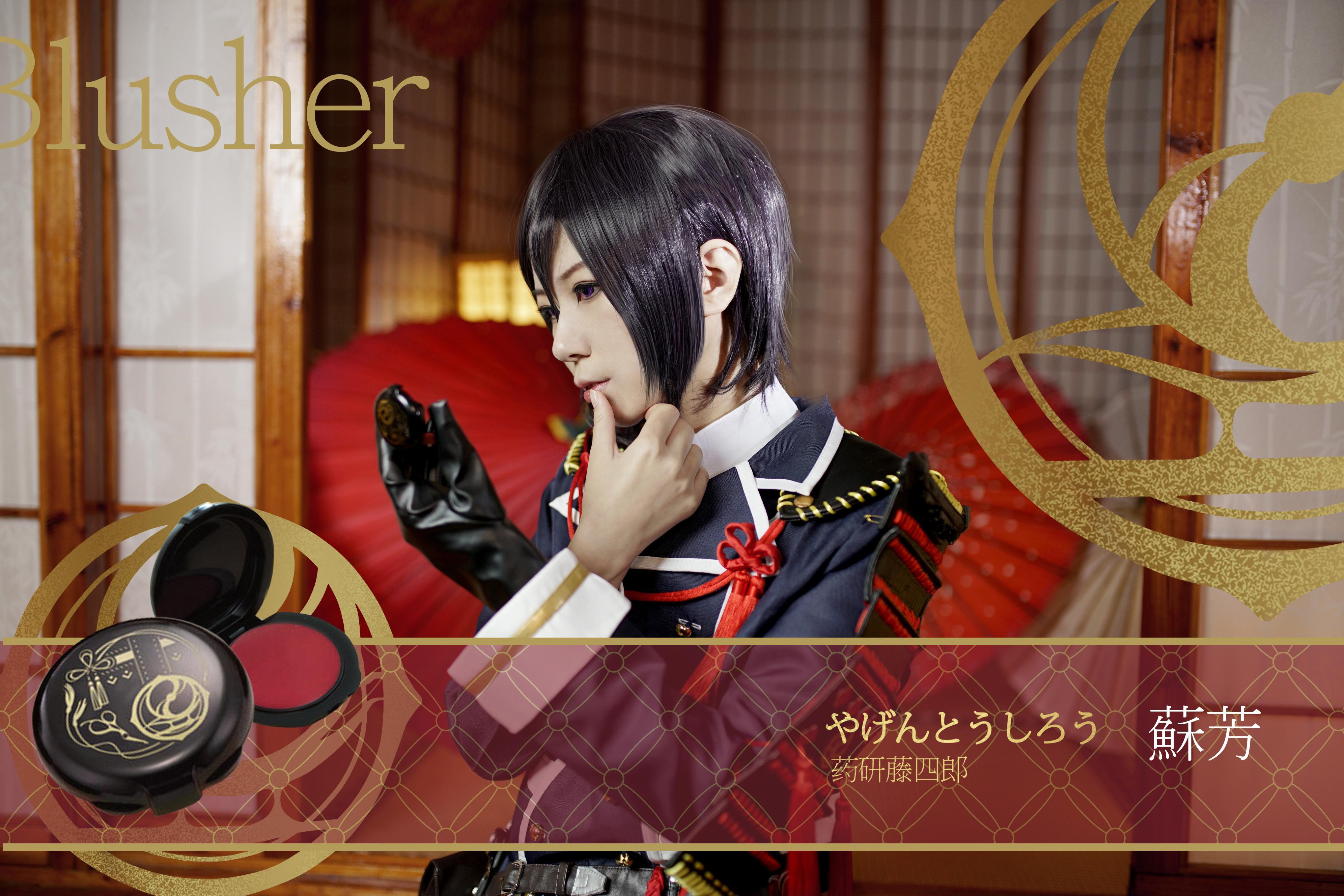 《刀剑乱舞》正片cosplay【CN:米饭饭进化中w】-第5张
