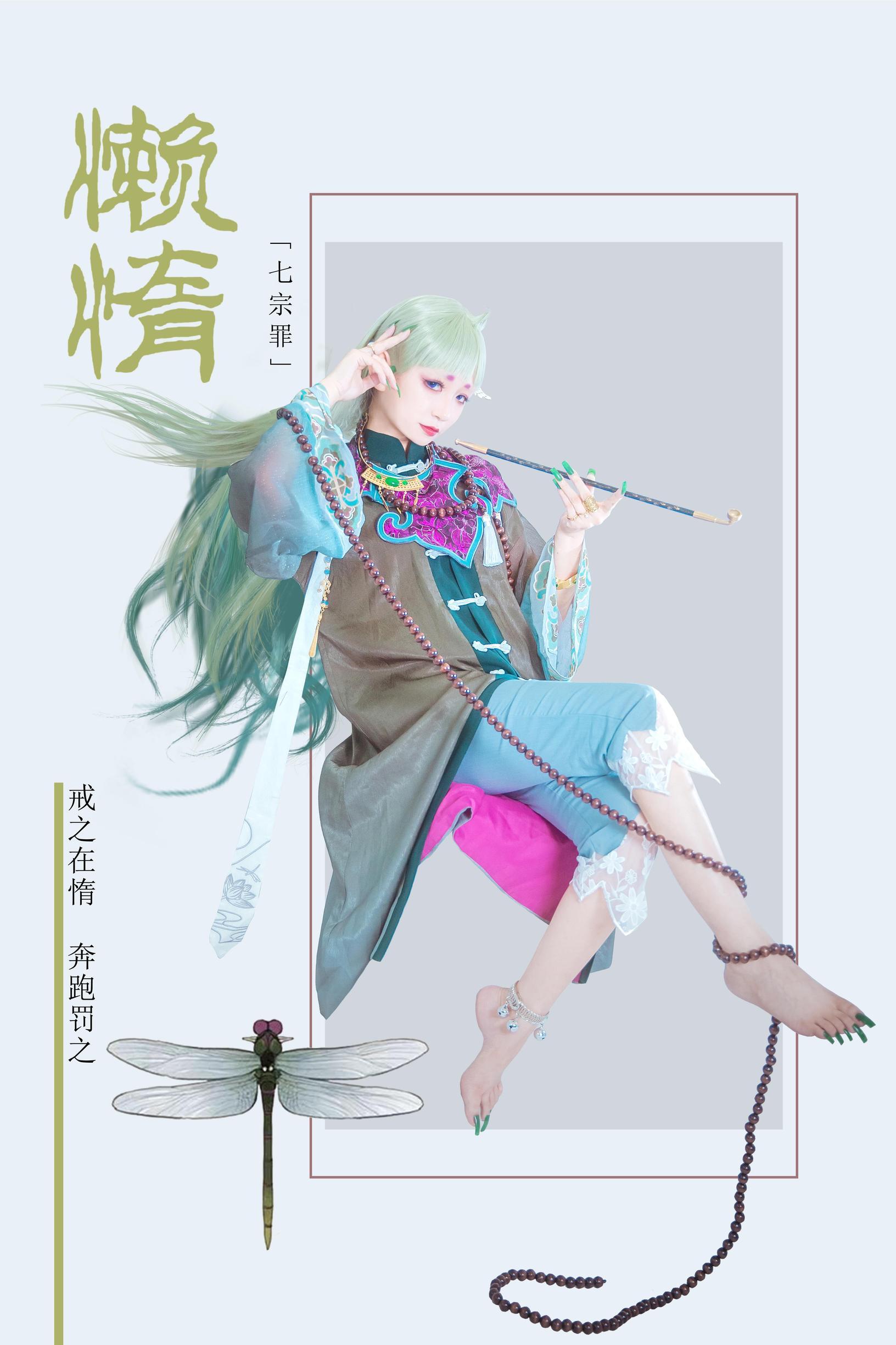 正片cosplay【CN:沐哥哥mx】-第2张