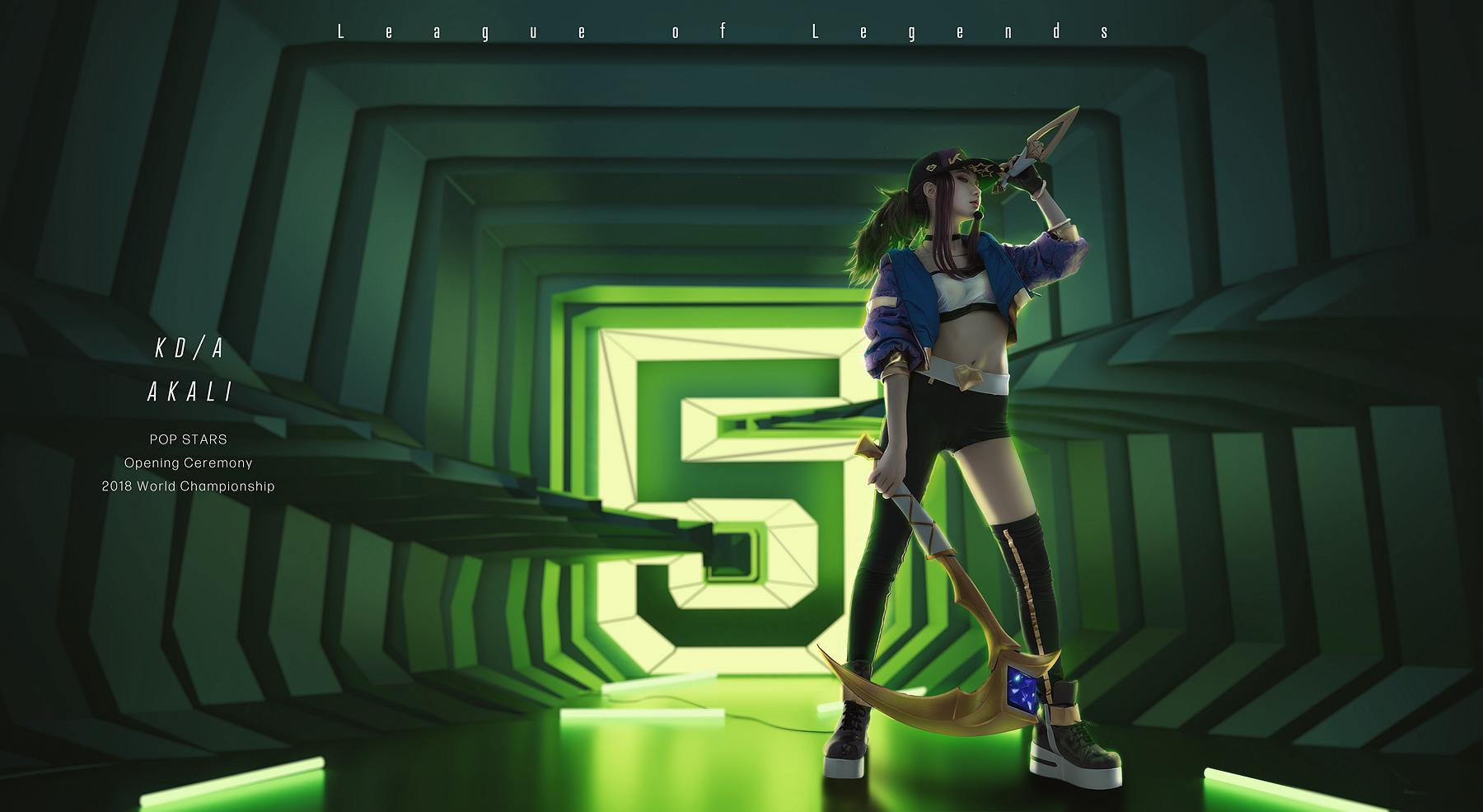 《英雄联盟》后期cosplay【CN:软佳Kagura】-第9张