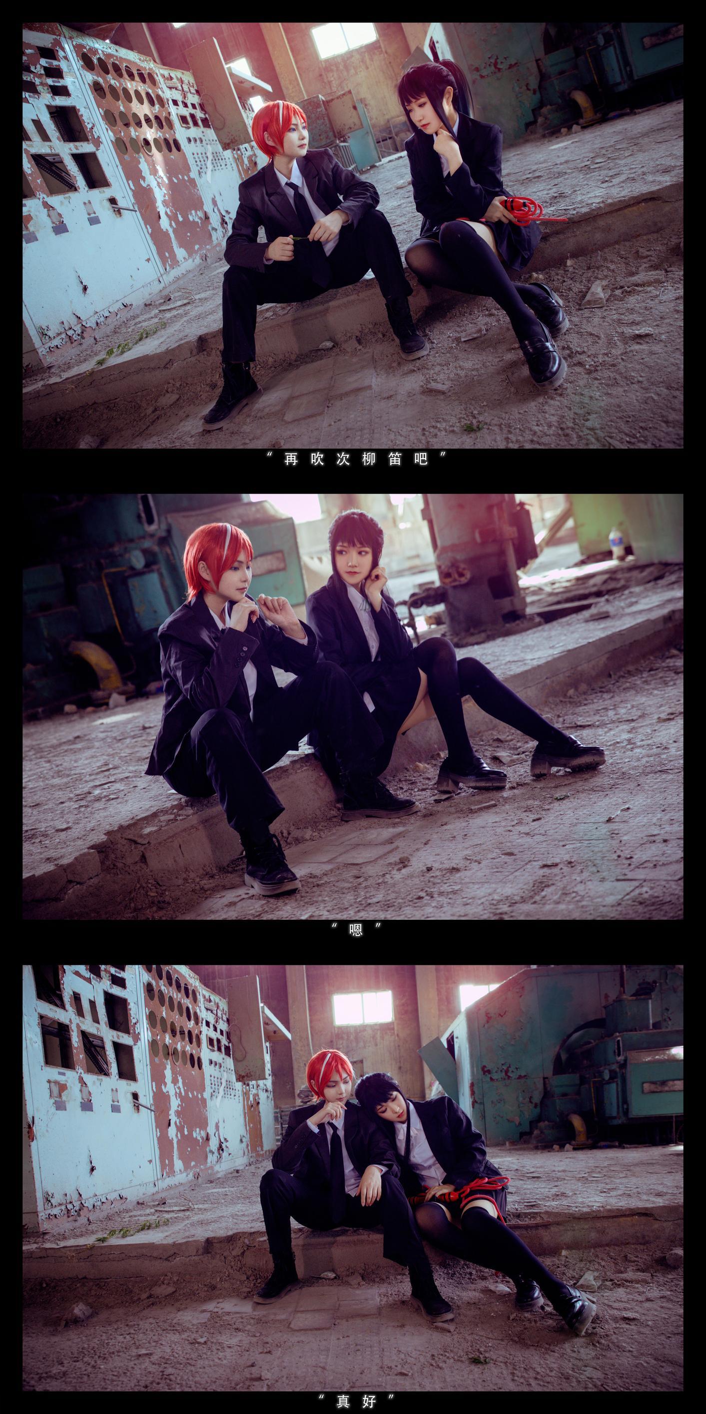 《偷星九月天》正片cosplay【CN:清平鹿浠】-第2张