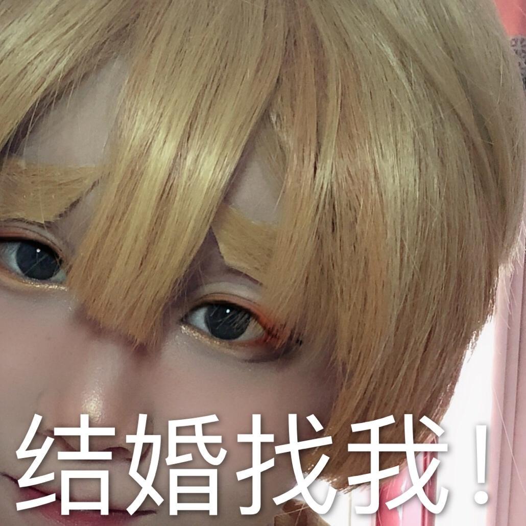 挑战cosplay【CN:阿肆肆哇】-第6张
