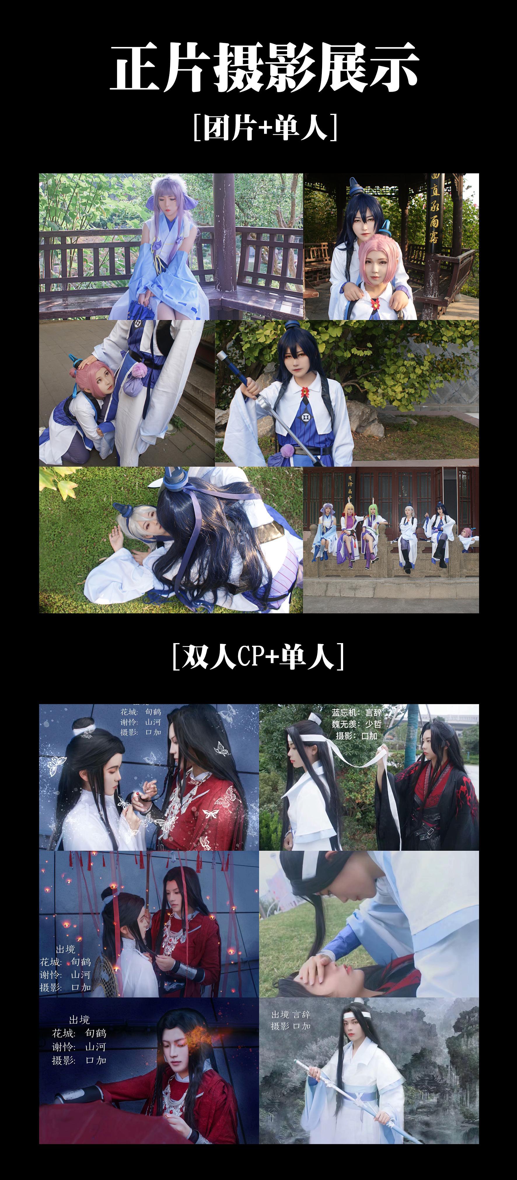 化妆cosplay【CN:江湖称人劳斯口】-第7张