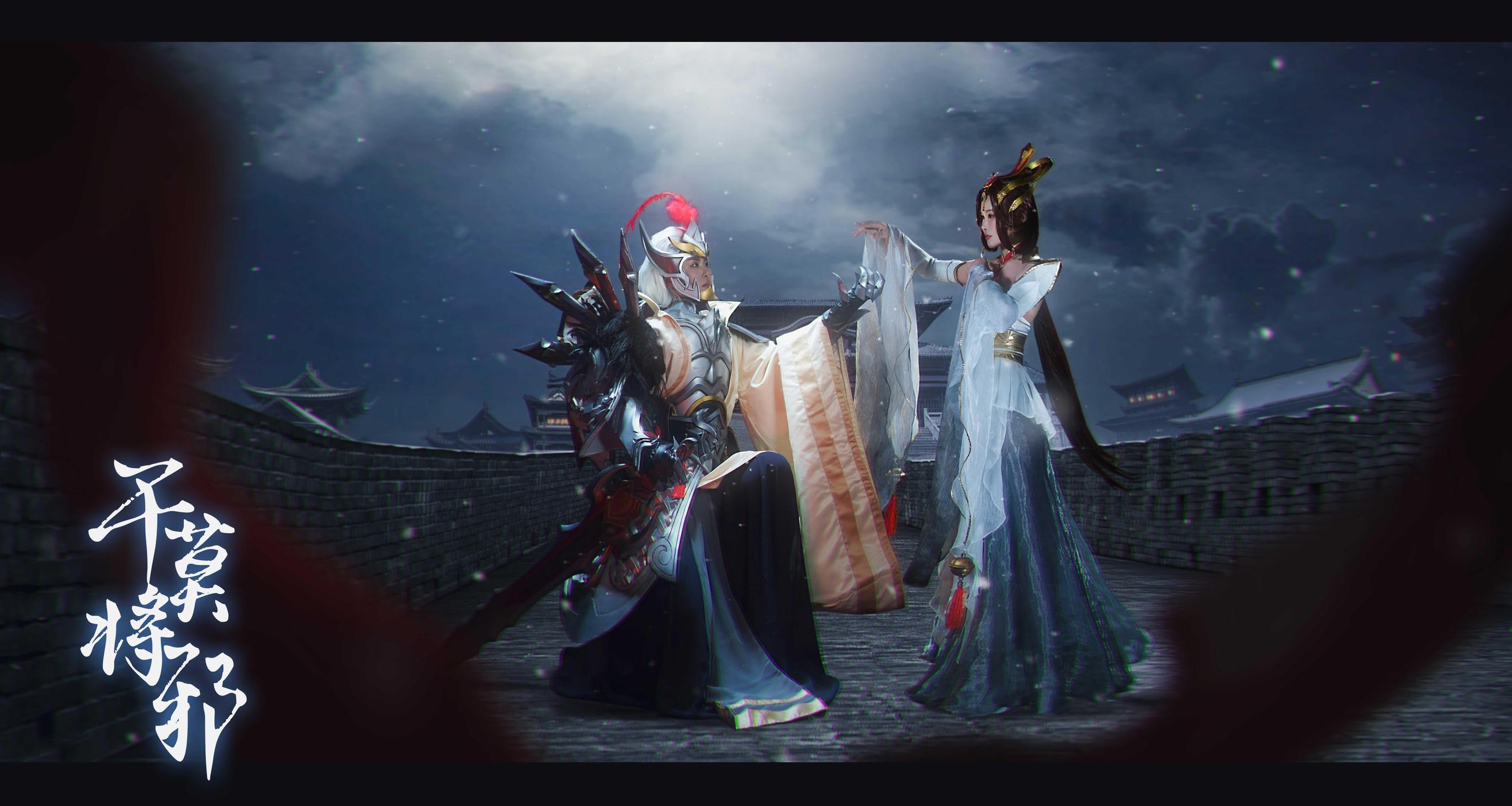《王者荣耀》古风cosplay【CN:破碎org】-第5张