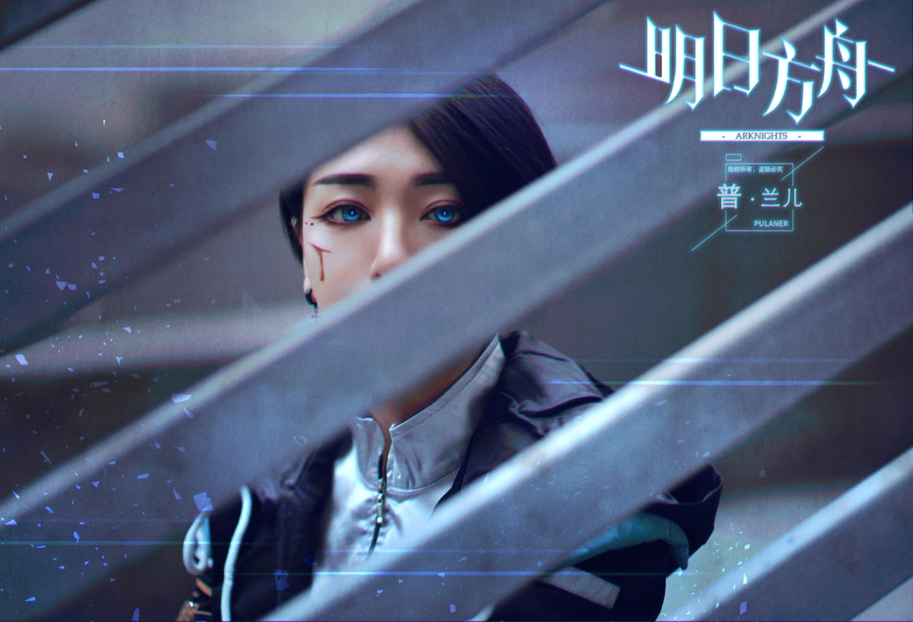《明日方舟》同人cosplay【CN:普兰儿】-第5张