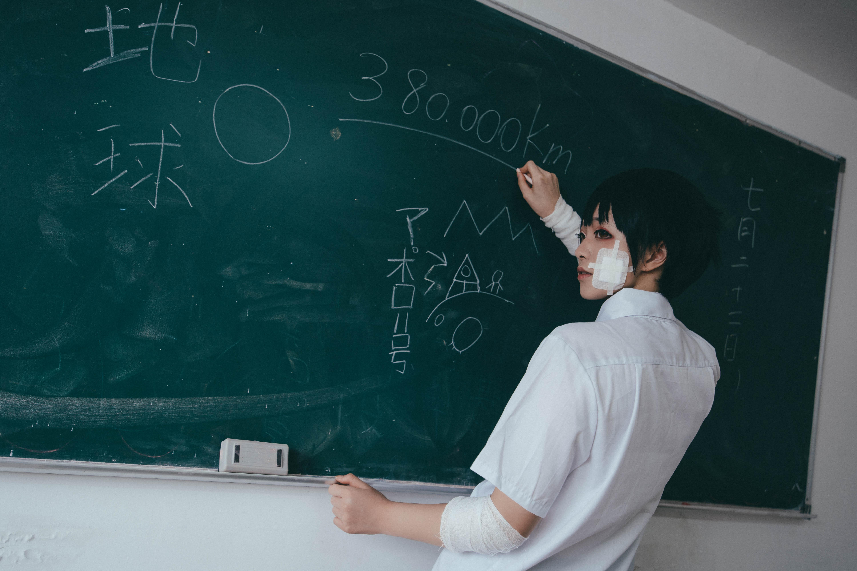 《地缚少年花子君》正片cosplay【CN:揚靈Chris】-第4张