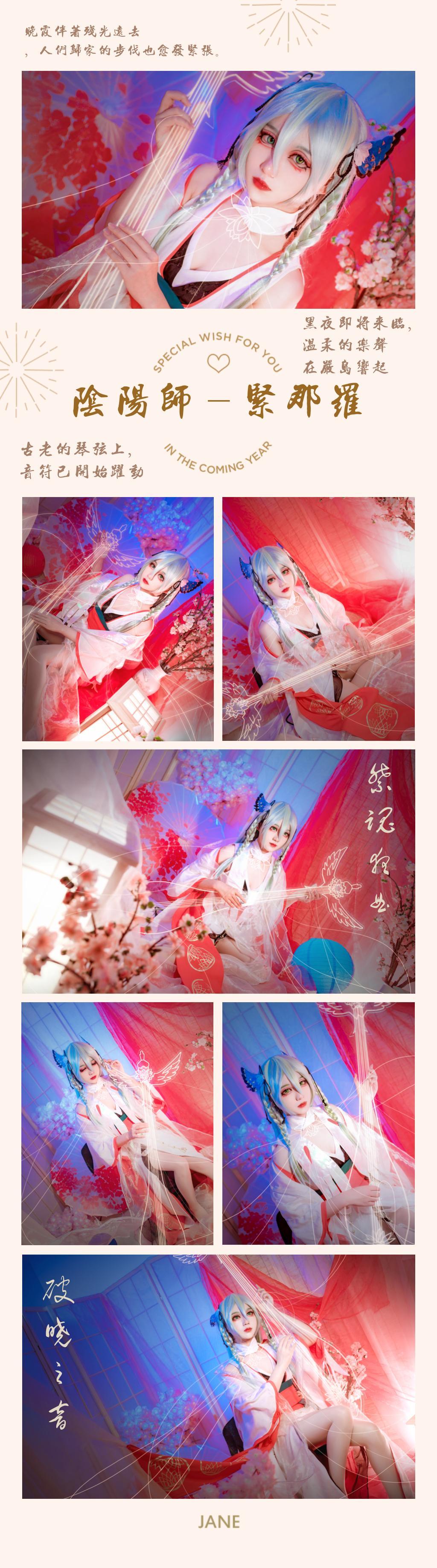 正片cosplay【CN:仔仔十三】-第8张