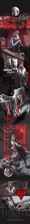 《明日方舟》正片cosplay【CN:小青姑娘闭关修炼中】-第3张