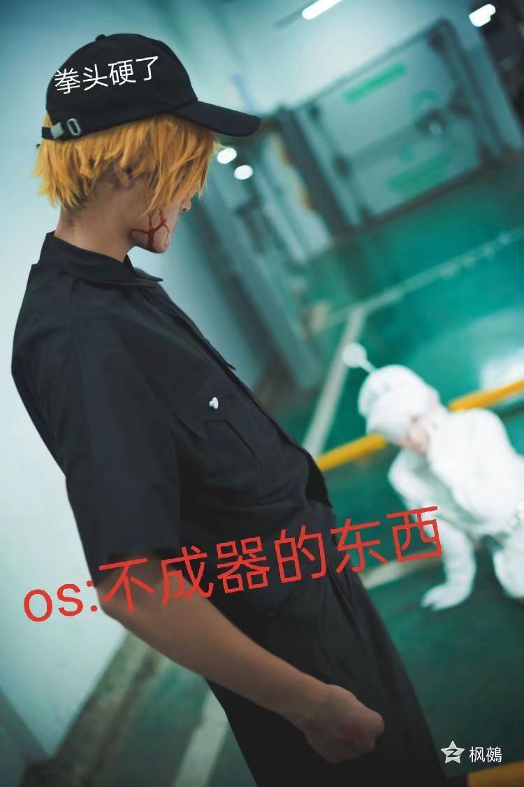 《工作细胞》正片cosplay【CN:枫鵺rain】-第4张