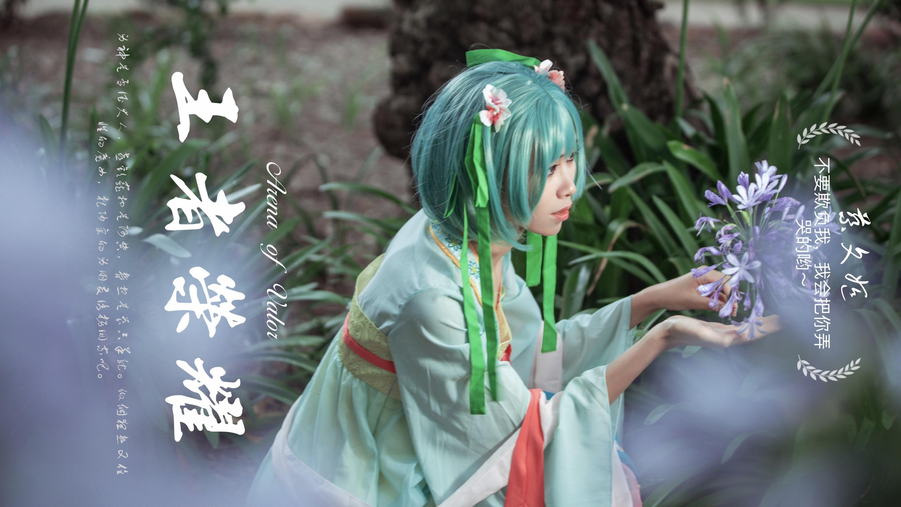 《王者荣耀》摄影cosplay【CN:Starry是佀苔礼】-第1张