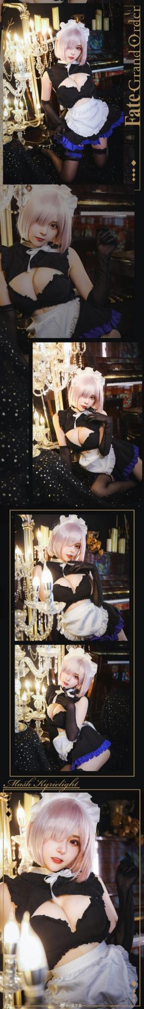 《Fate/GrandOrder》玛修女仆Cosplay【CN:凛子酱】 (8P)-第8张