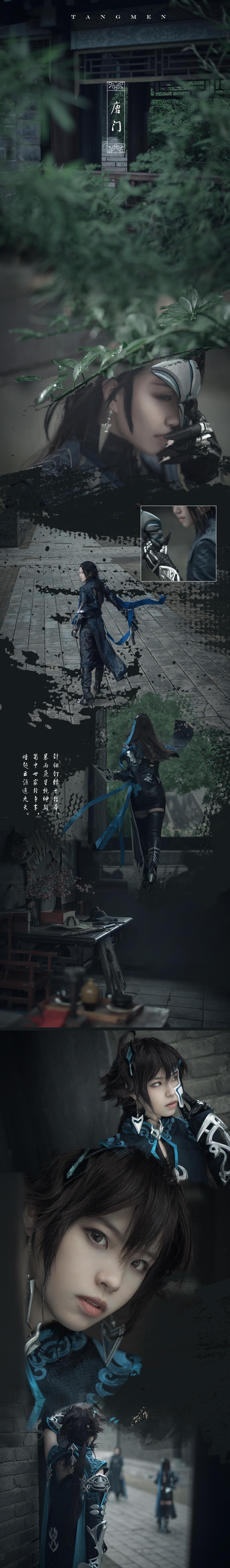 《剑侠情缘网络版叁》-第2张