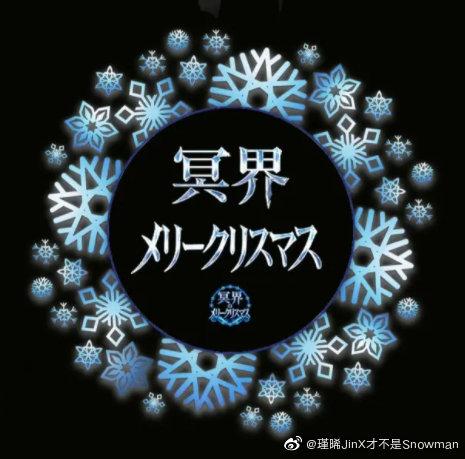 Fate/GrandOrder   埃列什基伽勒 Ereshkigal   @瑾晞JinX才不是Snowman (9P)-第5张