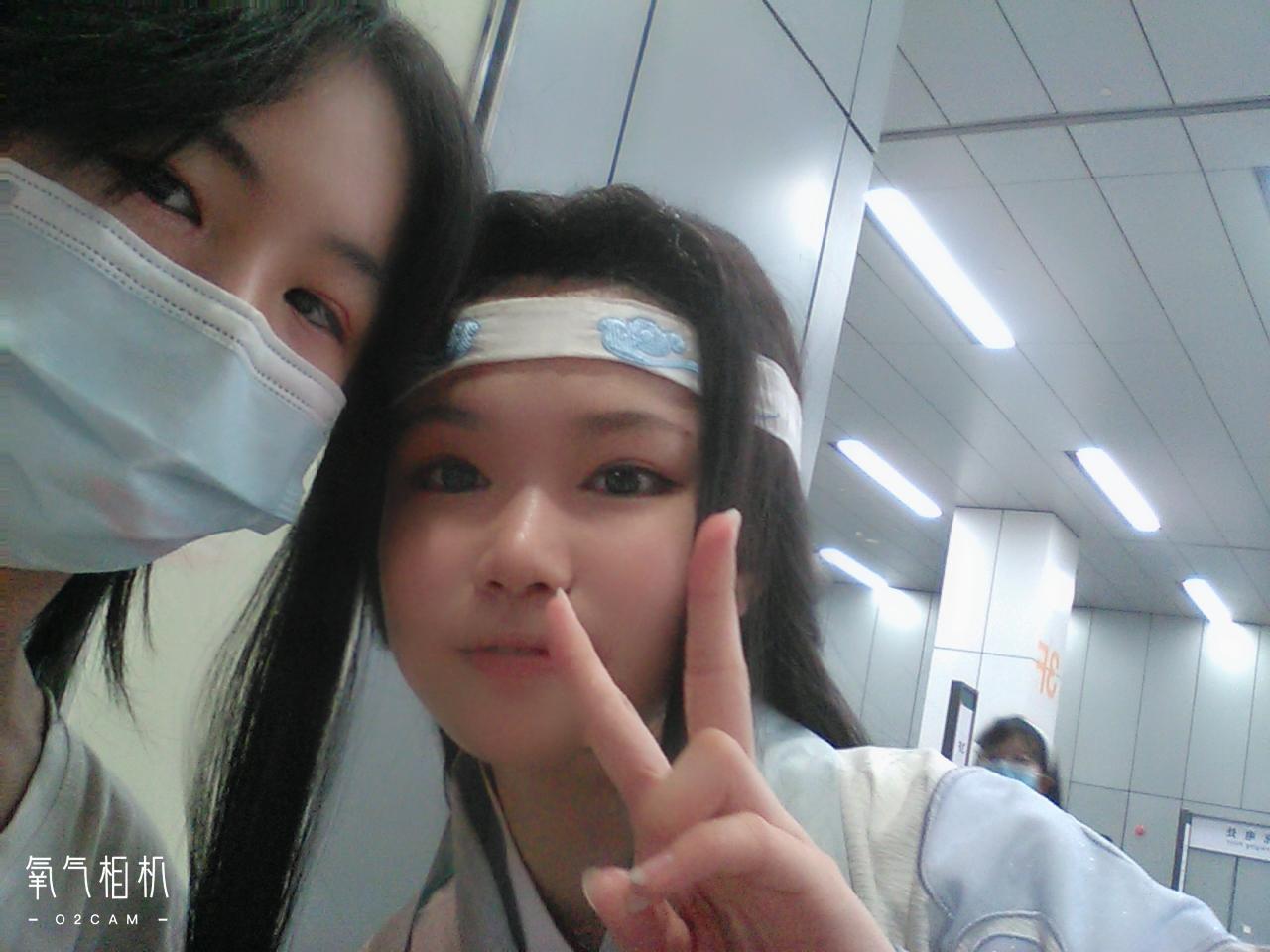 广州漫展cosplay【CN:羽九_kiki】-第21张