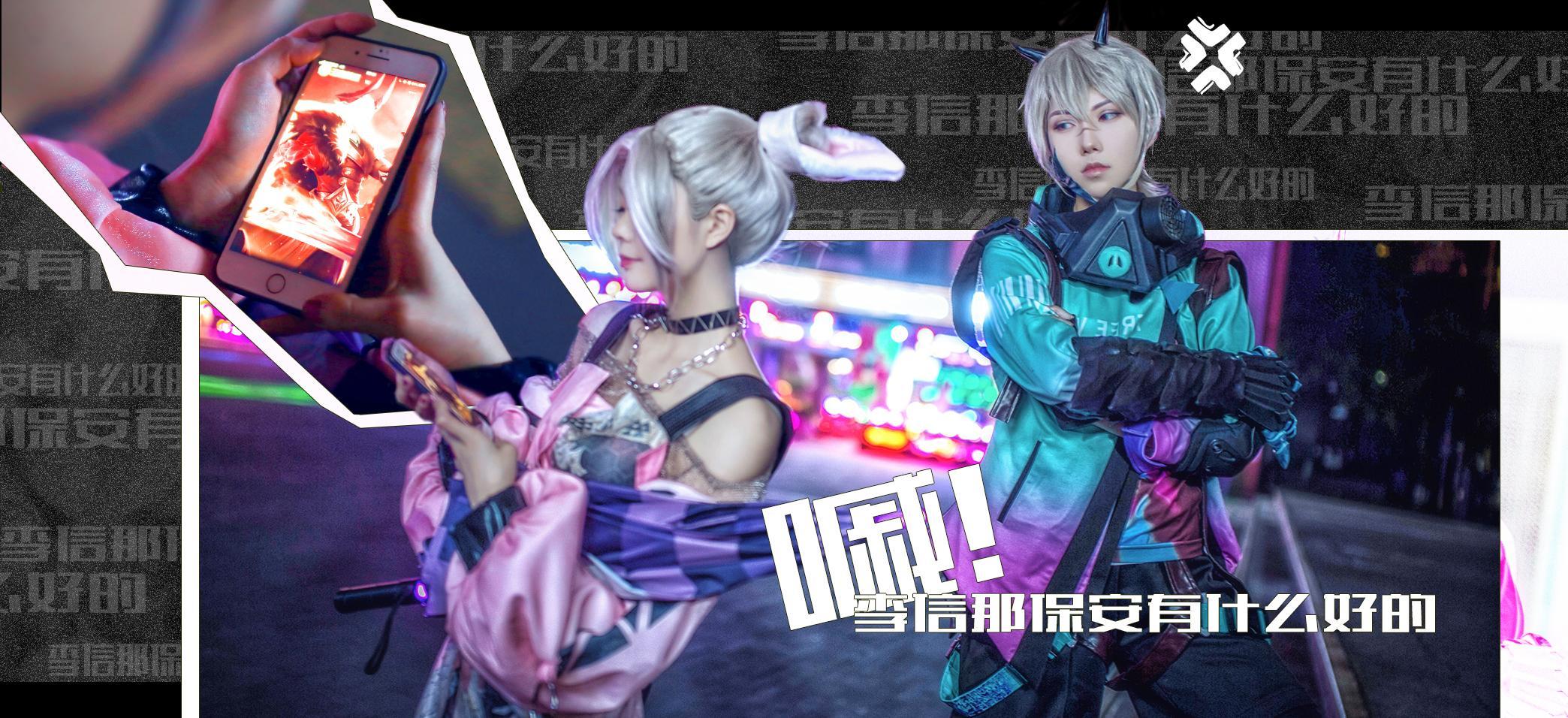 《王者荣耀》裴擒虎cosplay【CN:阿琴Cc】-第2张