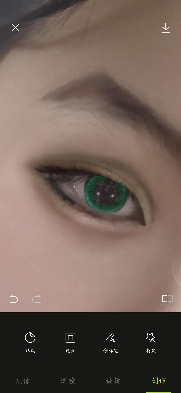 后期接单cosplay【CN:长卿o】-第6张
