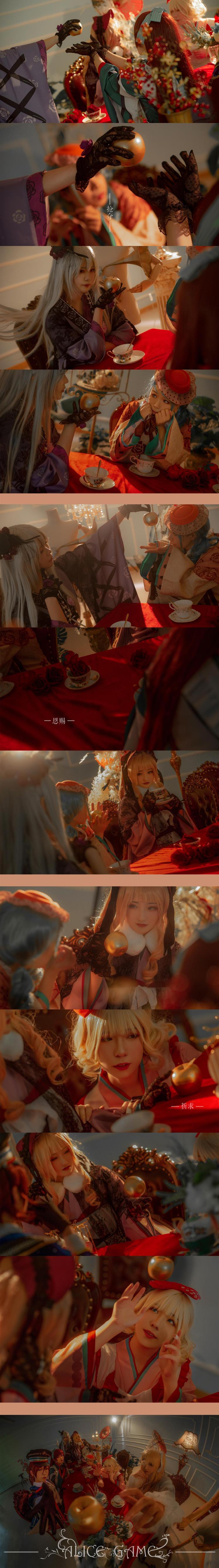 《蔷薇少女》-第3张
