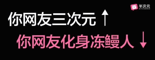 《凹凸世界》雷狮cosplay【CN:白逸...】-第3张