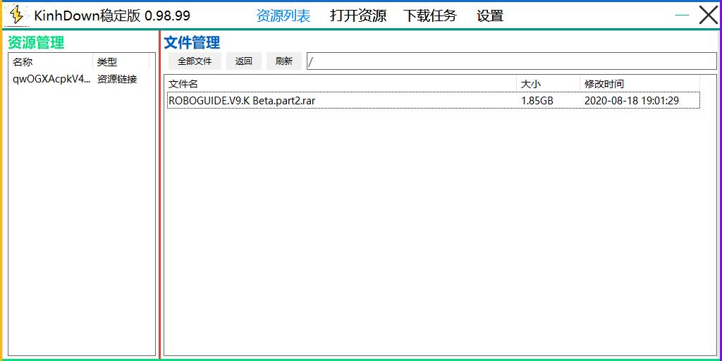 KinhDown_v2.2.25稳定版