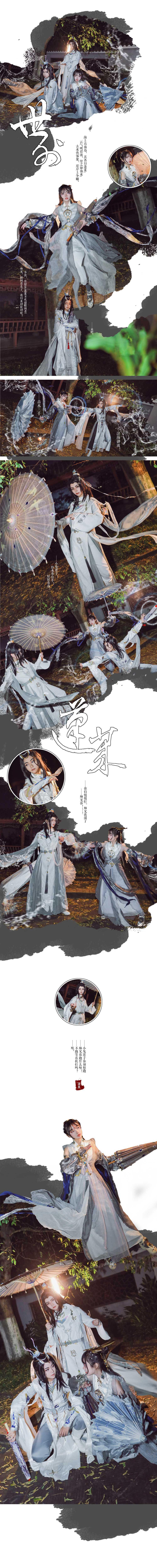 正片cosplay【CN:凌乱Lluan】-第1张