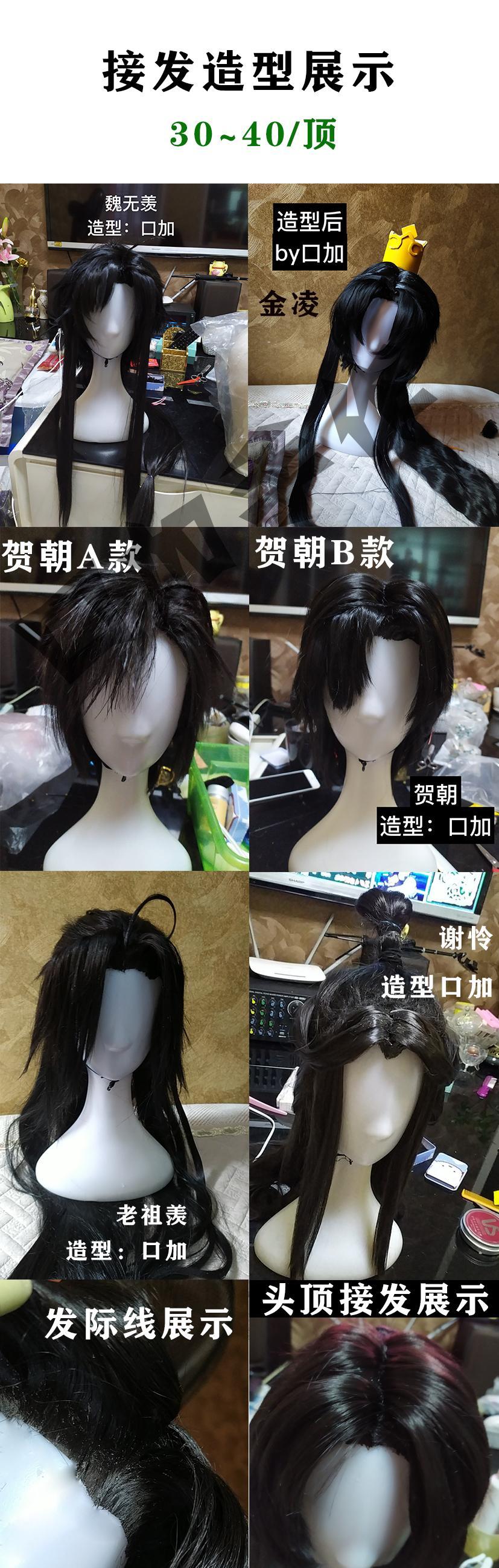 化妆cosplay【CN:江湖称人劳斯口】-第8张