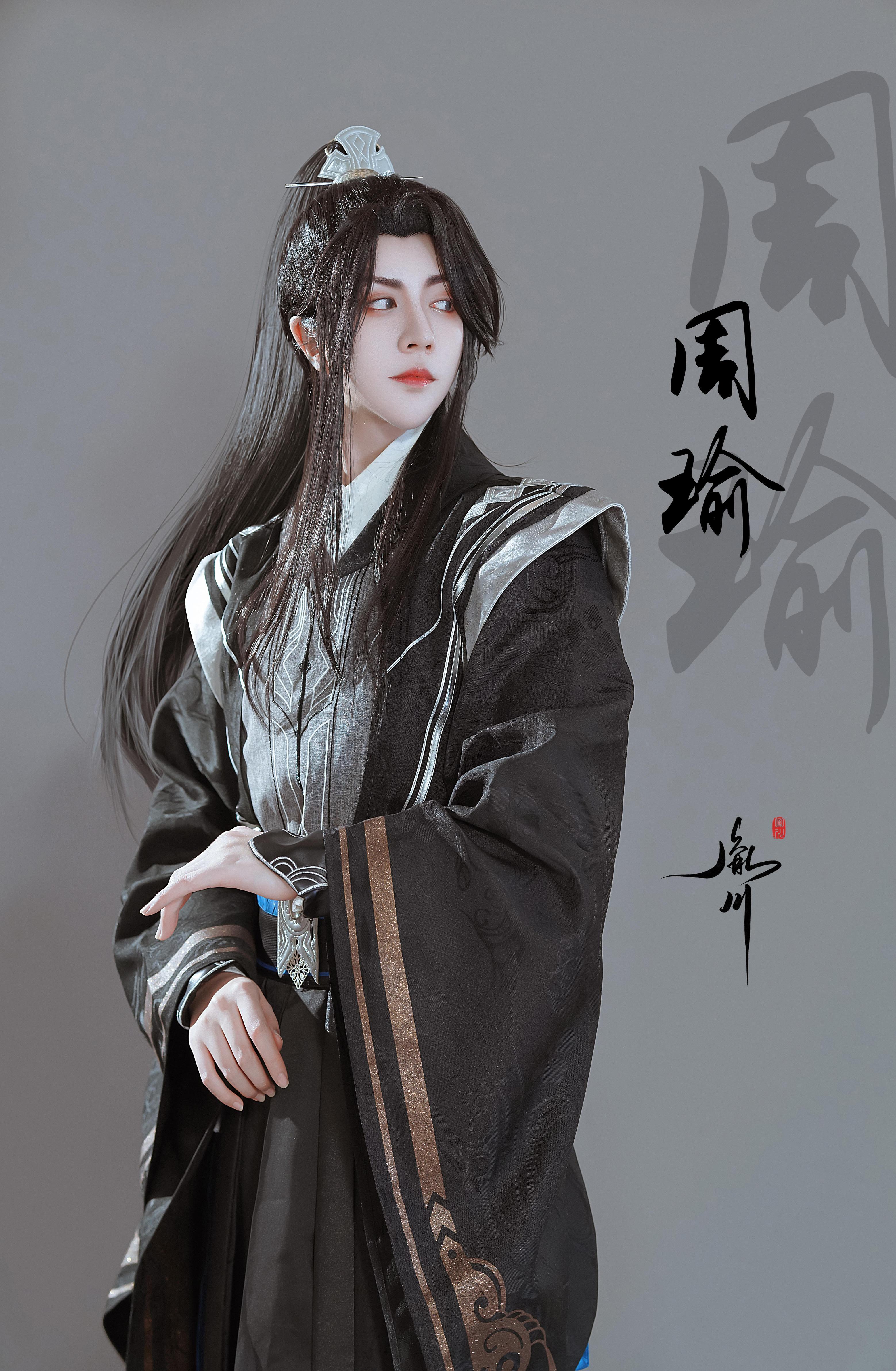 周瑜cosplay【CN:胤川Kawa】-第2张