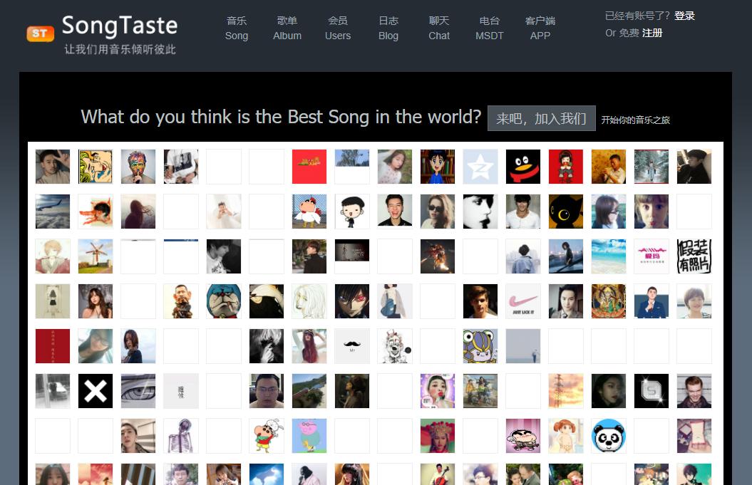 还记得当年的songtaste吗?songtaste复活归来