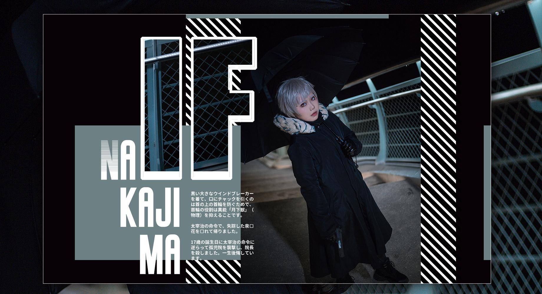 《文豪野犬》文豪野犬中岛敦cosplay【CN:社畜BOT】-第1张