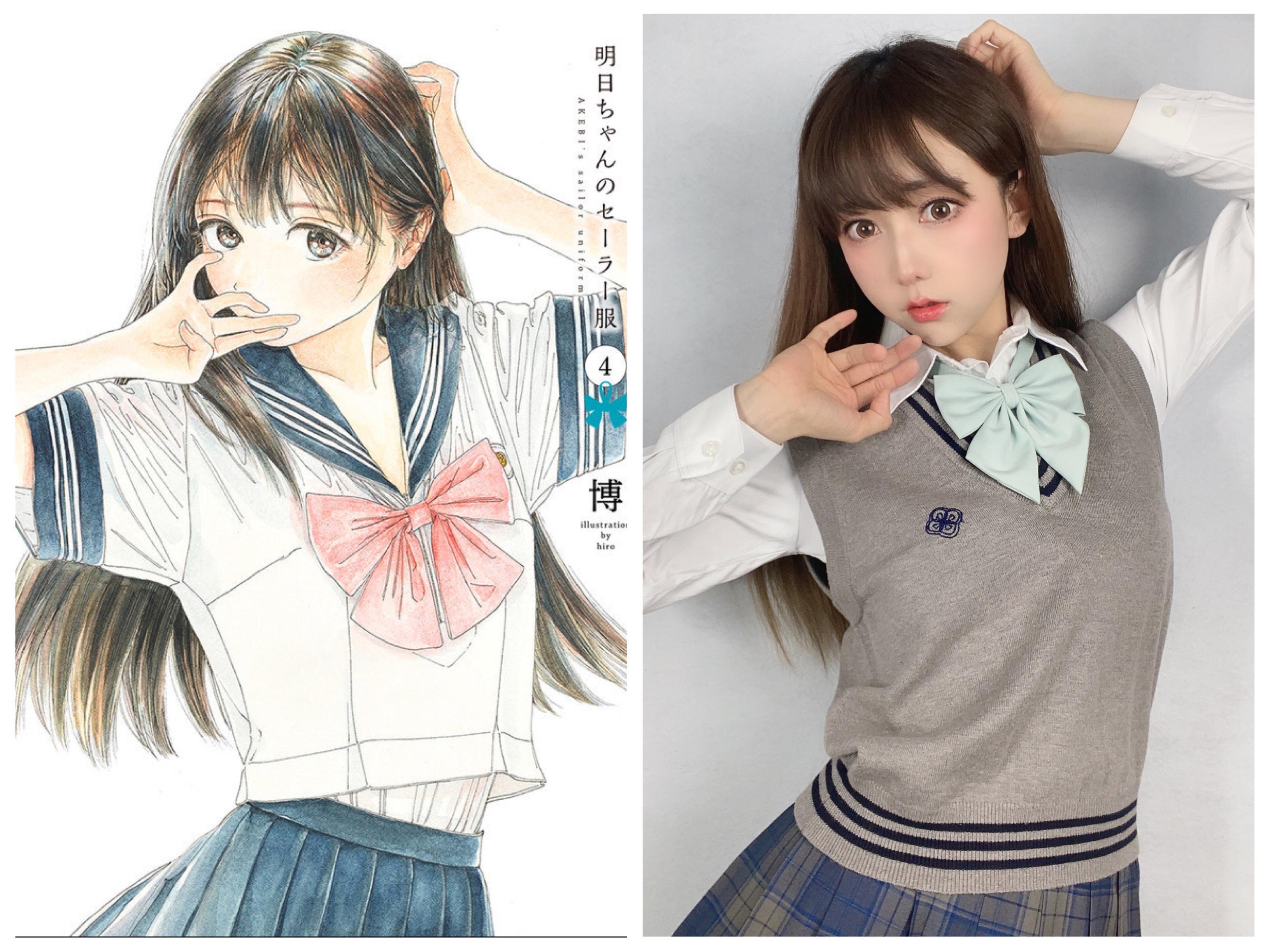 《明日酱的水手服》少女cosplay【CN:阿凡usagi】-第5张