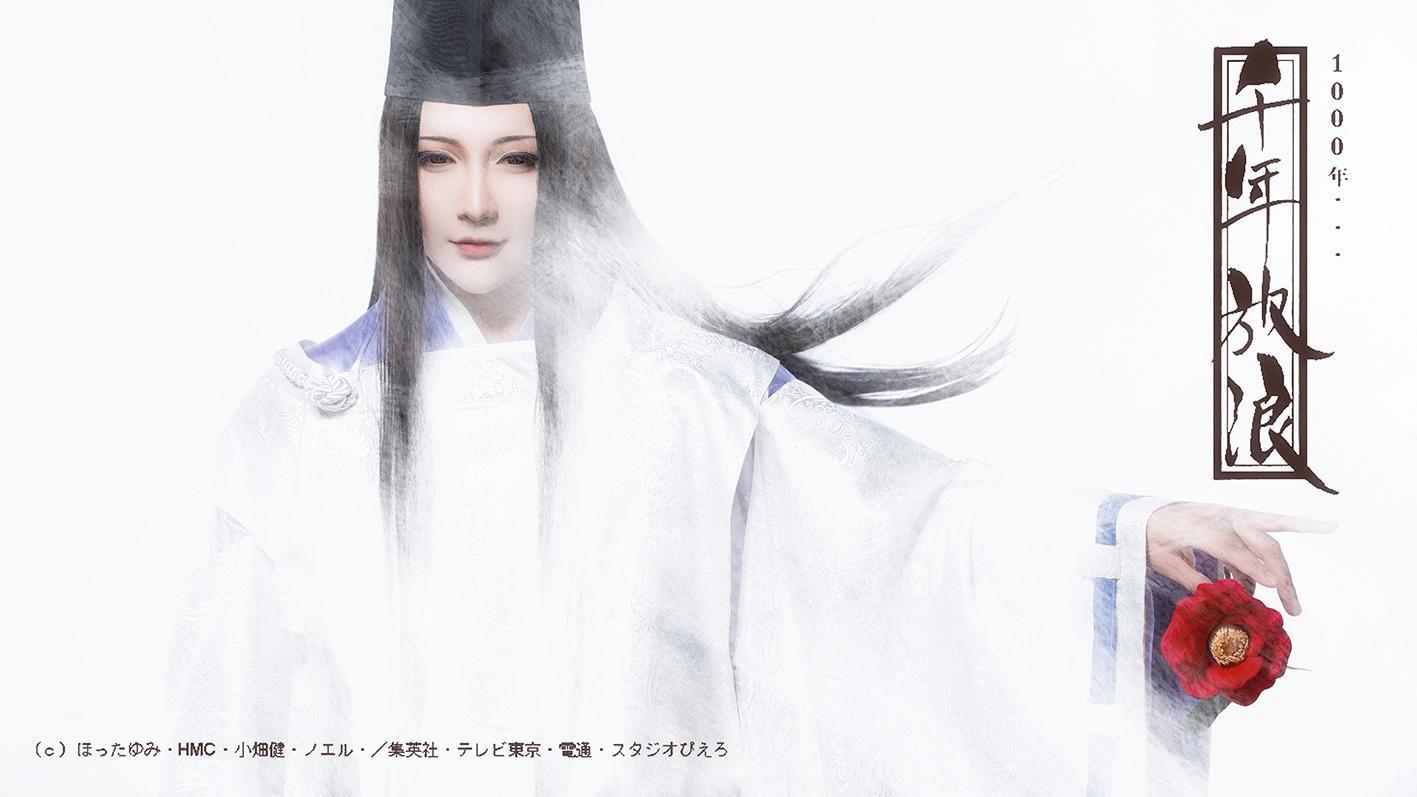 《棋魂》正片cosplay【CN:阿佐】-第7张