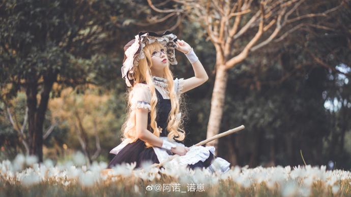 东方Project   雾雨魔理沙  眼镜   @阿诺_诺崽 (9P)-第8张