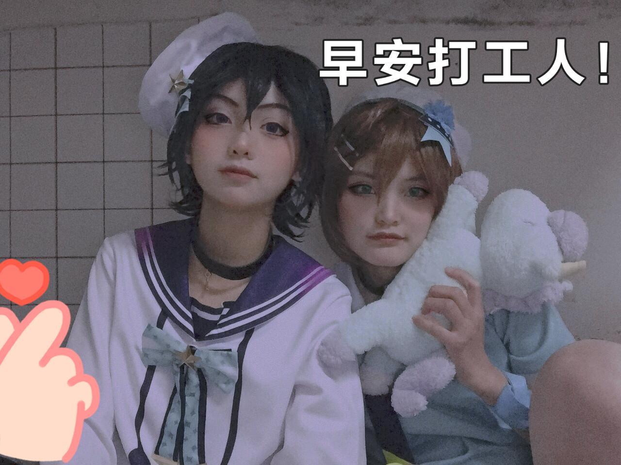《凹凸世界》雷狮cosplay【CN:白逸...】-第14张