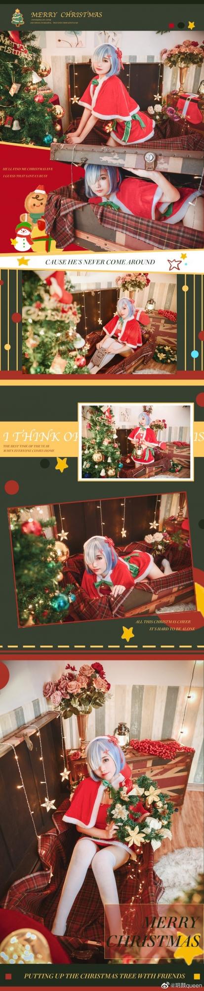 Re:从零开始的异世界生活   蕾姆   圣诞   @玥颜queen (9P)-第5张