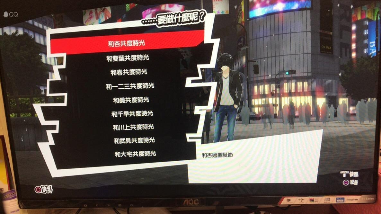 《女神异闻录5》佐仓双叶cosplay【CN:沐瑞】-第13张