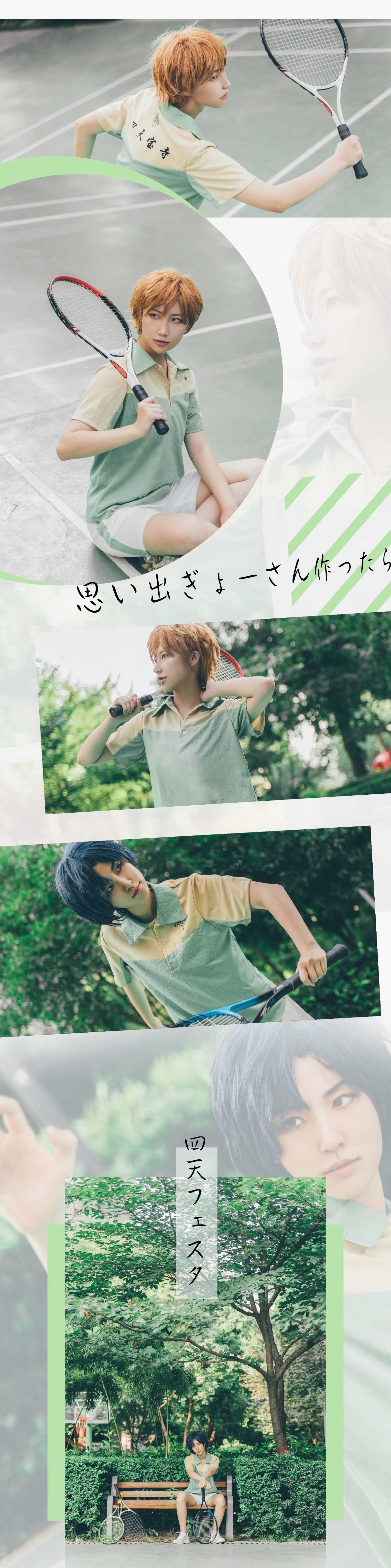 《网球王子》精选cosplay【CN:辰苏】-第8张