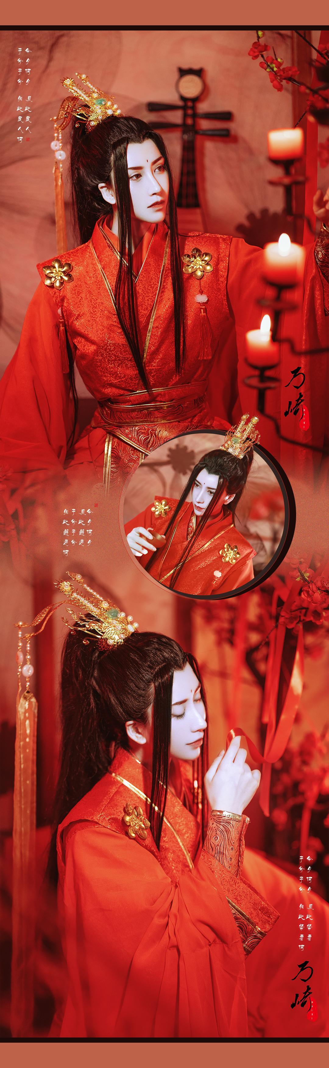 《魔道祖师》正片cosplay【CN:NAIQI乃崎】-第2张