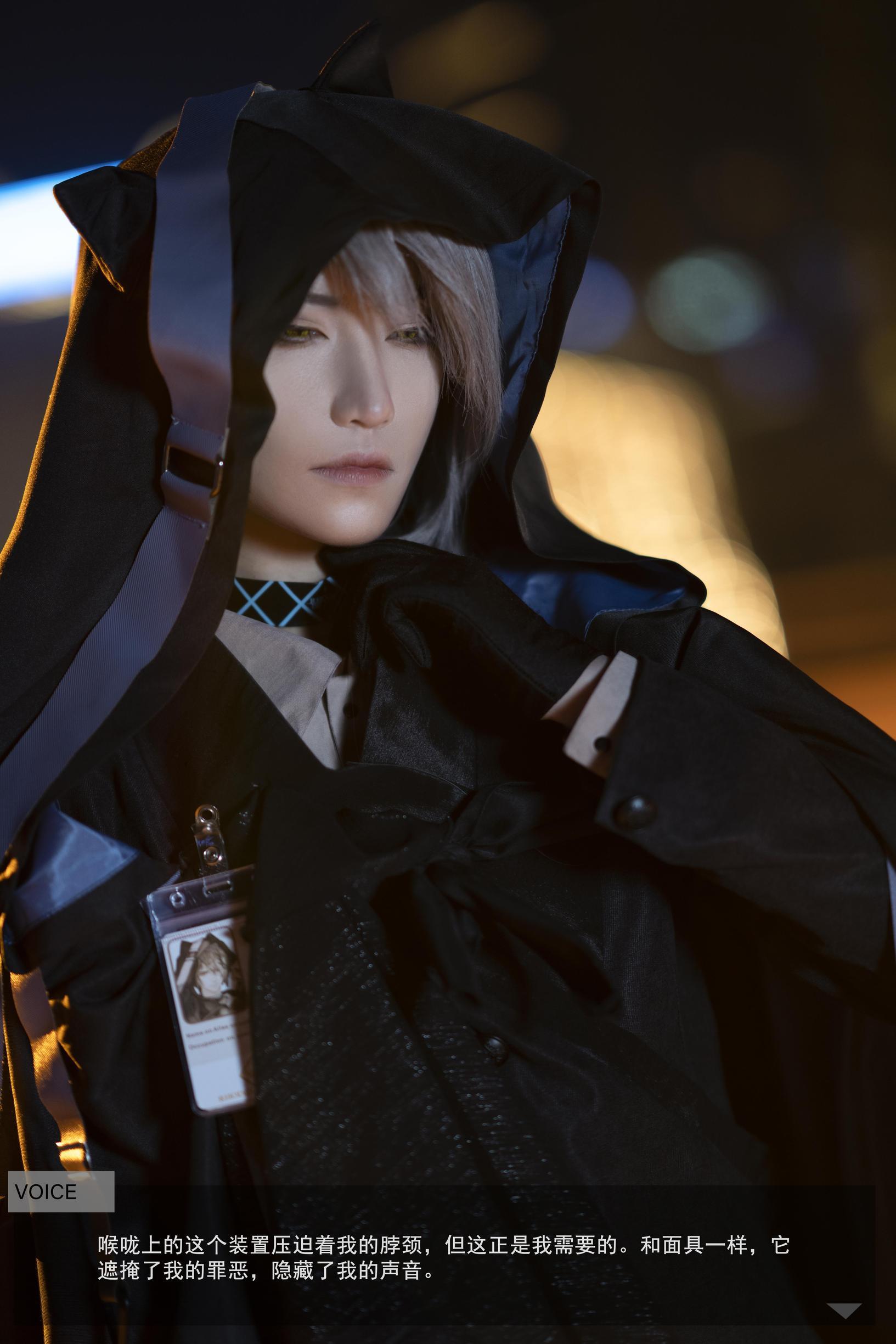 《明日方舟》正片cosplay【CN:斯诺_Yukina】-第12张