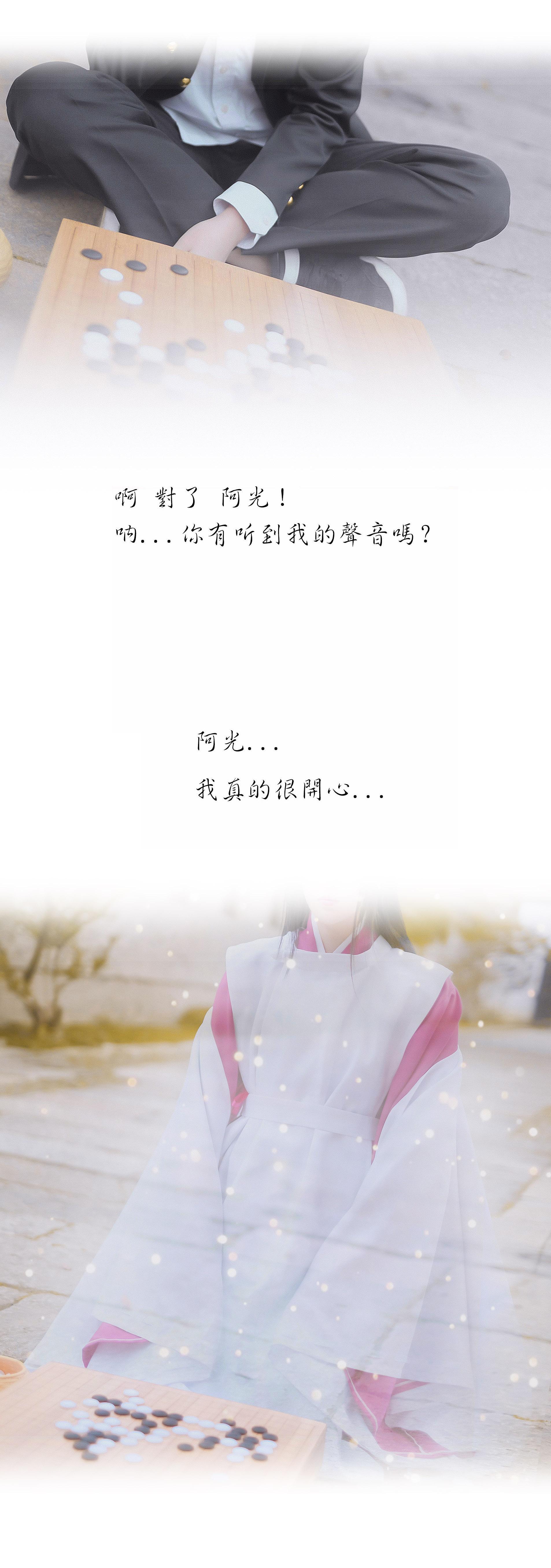 《棋魂》胤川cosplay【CN:胤川Kawa】-第5张