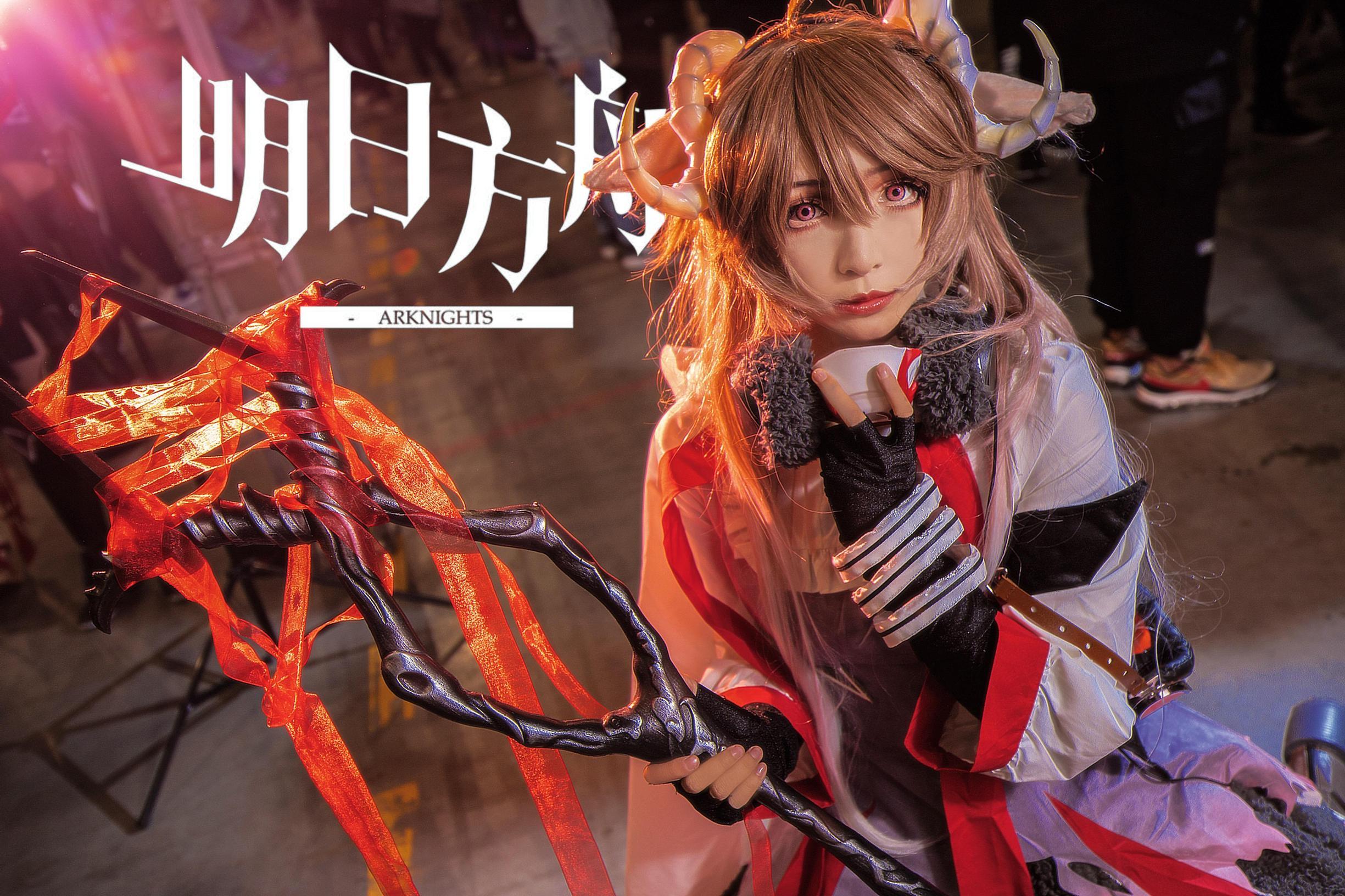 《明日方舟》漫展cosplay【CN:末某的烤冷面激推bot】-第2张