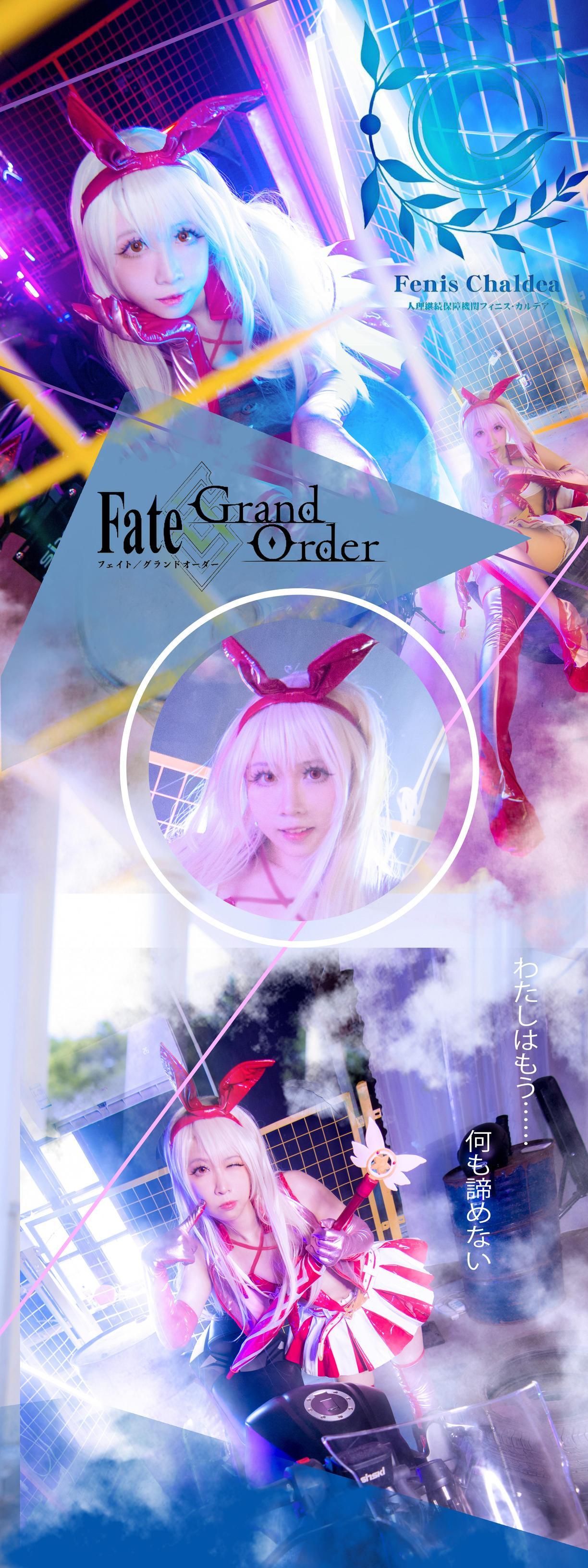 《FATE/GRAND ORDER》赛车娘cosplay【CN:梦梦100织】-第2张
